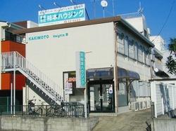 柿本ハイツB棟 天久保3丁目 ¥39,000~ 空室あり